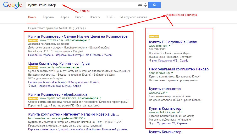 Реклама комфи на яндекс google adwords expert