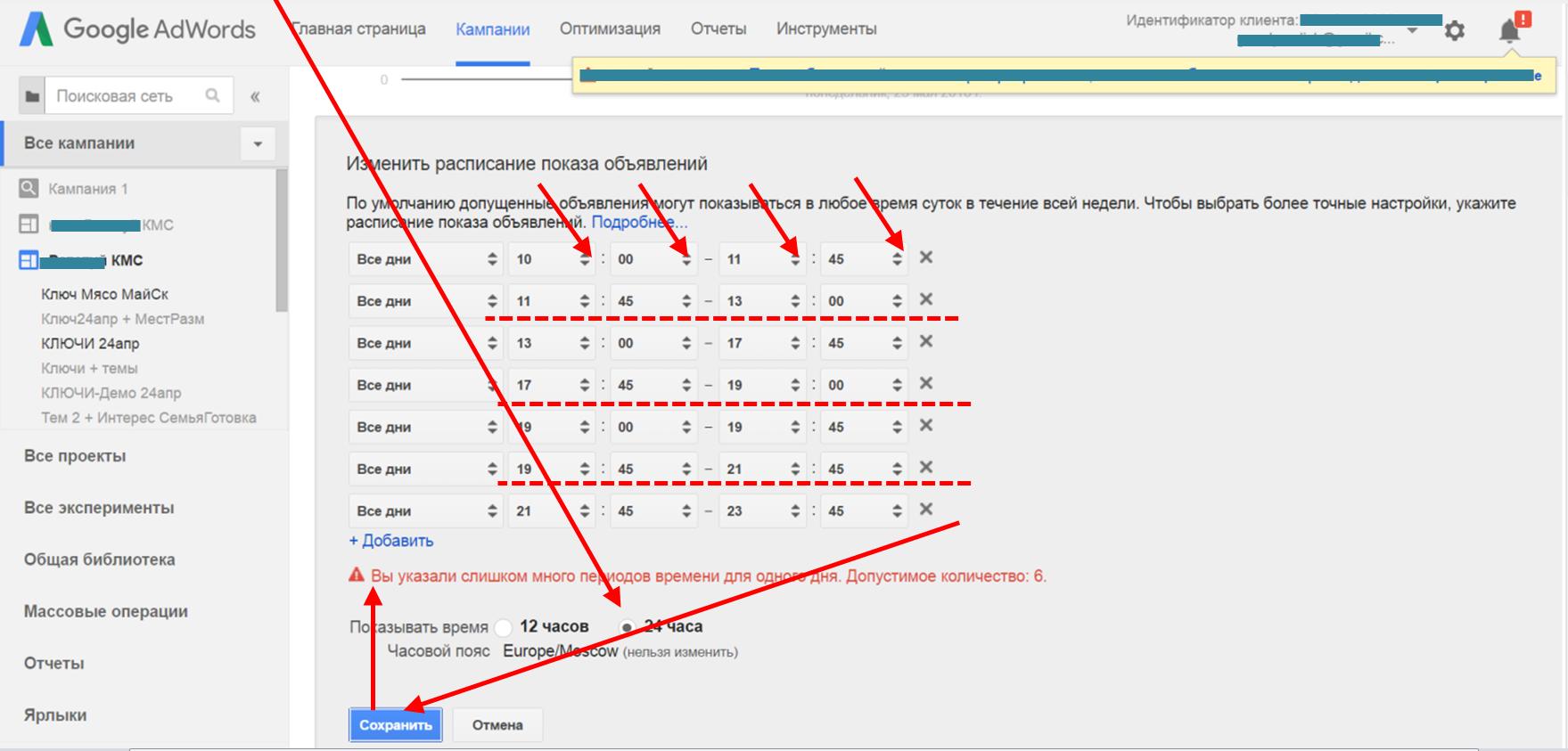Как в гугл адвордс сделать отчет